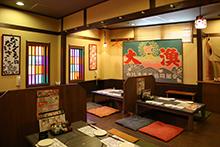 ろばた樹苑 (居酒屋)