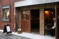 Bar IIa nala (バージャニャーラ)